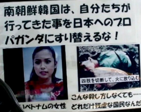 慰安婦問題 政府が検討チーム!!