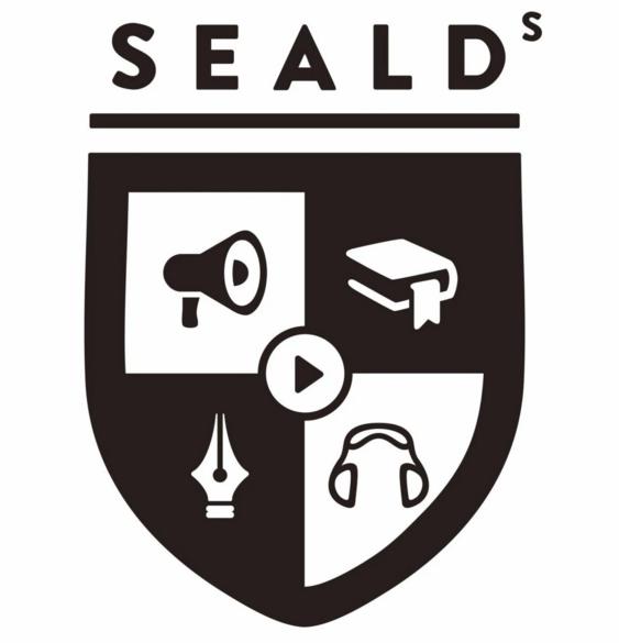 SEALDs(シールズ)について